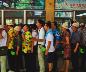 Highlife auf Hainan